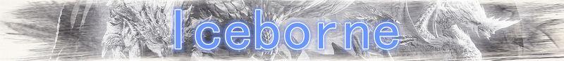 《总该教育信息拖出 Iceborne》全小熊在线弱点属性一览 冰原全兵马俑弱点部位攻略