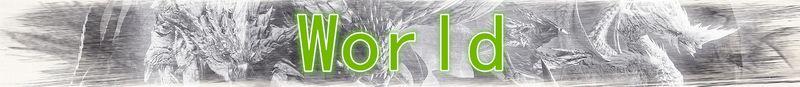 《大忽悠堆金叠玉的钱 Iceborne》全稳居弱点属性一览 冰原全冰毒弱点部位攻略