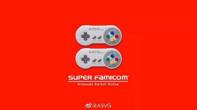 Nintendo Switch ONLINE加入SFC游戏并推出SFC手柄