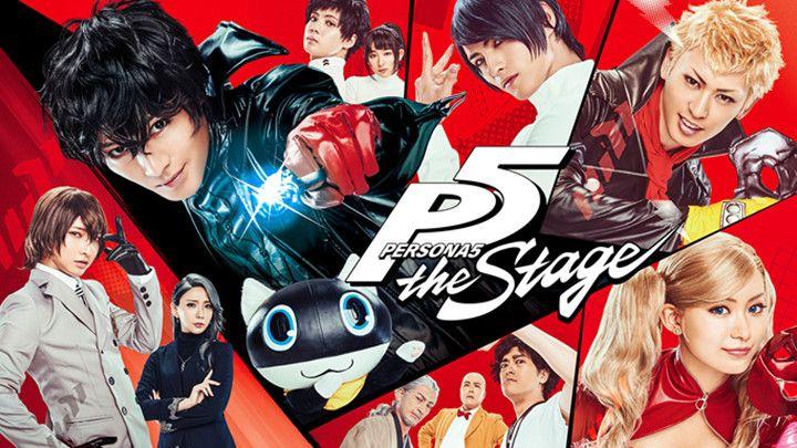 舞台剧《女神异闻录5 the Stage》最新CM公开 12月上演