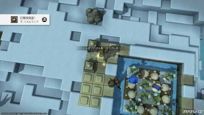 《勇者斗恶龙建造者2》中文白金攻略 全奖杯解锁指南