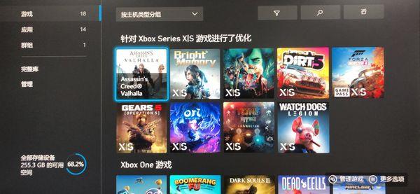 目前在Xbox Series X上有优化的游戏有哪些 如何查看