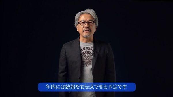 任天堂2月18日直面会汇总 《御天之剑HD》《斯普拉遁3》等发表