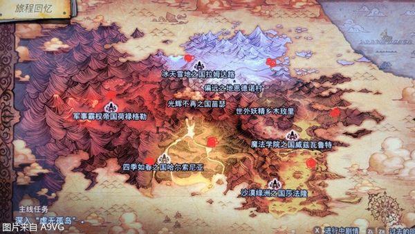 《勇气默示录2》等级上限解锁攻略 试炼任务地图位置