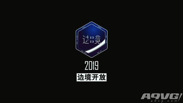 CJ2018 PlayStation国行发布会总结 《蜘蛛侠》国行版确认