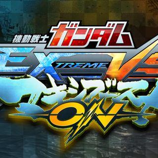 《机动战士高达EXVS MBON》将于2月7日举办直播活动