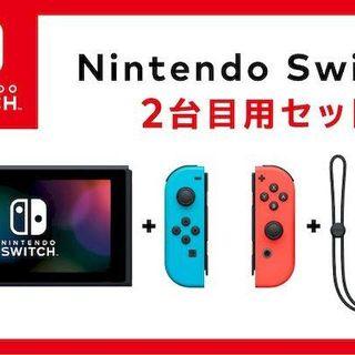 任天堂推出第二台用Switch套装 可自由组合Joy-Con颜色