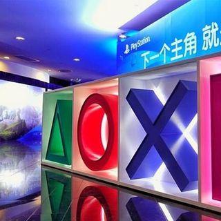 2017 PlayStation中国发布会将于2点开始