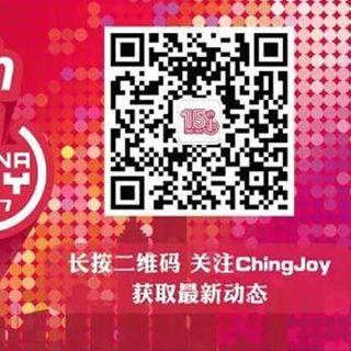2017ChinaJoy系列大会最新进展一览