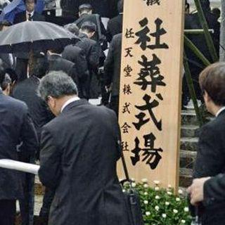 任天堂已故社长岩田聪今日下葬 2600人参与守灵