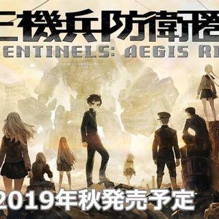 Atlus官宣《十三机兵防卫圈》将于2019年秋季发售