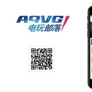 iOS新版A9VG app闪退请删除后重装 发帖失败问题已解决