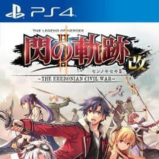 The Legend of Heroes: Trails of Cold Steel II: Kai