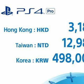 索尼PS 2016亚洲发布会总结:港版PS4 Pro售价3180港币,PS4 Slim 9月9日全球首发