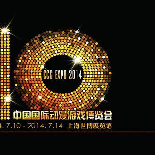 PlayStation确认参加上海7月CCG中国国际动漫游戏博览会
