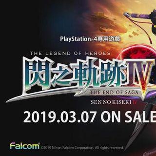 《闪之轨迹4》中文版宣传视频放出 2019年3月7日发售