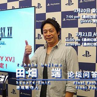 A9VG x《最终幻想》田畑端 论坛问答专题
