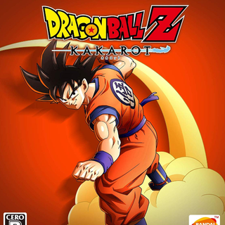 Dragon Ball Kakarot