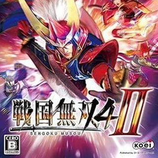 Samurai Warriors 4 - II