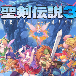 Secret of Mana 3 TRIALS of MANA