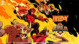 来自《地狱男爵》新影片的众多角色4月将加入《英灵乱战》
