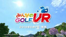 《大众高尔夫VR》公开最新宣传影像 日版将于6月7日发售