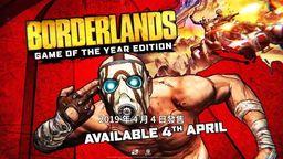 《无主之地 年度版》改动与新增要素一览 游戏现已推出