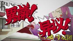 《逆转裁判123 成步堂精选集》将在2019年8月更新支持中文