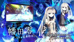 PS4《恸哭之星》中文版今天上市并举办纪念活动