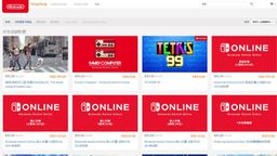 任天堂推出港服官方网页版商店 支持银联和支付宝等方式
