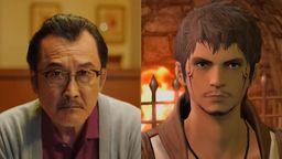 《剧场版 最终幻想14 光之父亲》公开正式预告影像 6?#24459;?#26144;