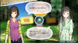 《致全人類》公布開場動畫 同時介紹基本游戲流程玩法