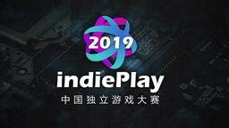 2019 indiePlay中国独立游戏大赛报名开启 发现更多优秀作品