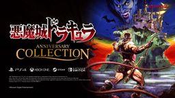 《恶魔城 纪念收藏集》今日上市 KONAMI公开游戏介绍影像