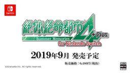 ?《绝体绝命都市4+》将登陆Switch平台 PS4版将推出后日谈
