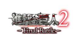 《进击的巨人2 最终之战》角色章节模式剧情画面公开