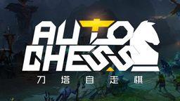 Valve将独立开发一款自走棋游戏 曾尝试招募巨鸟多多团队