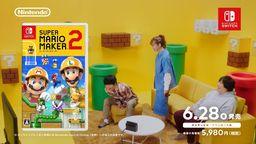 《超級馬力歐創作家2》公開4段真人出演TVCM及游戲介紹影像
