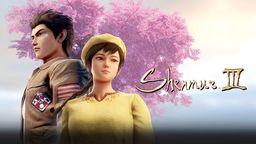 铃木裕表示《莎木》的故事才讲到40% 有信心11月准时发售