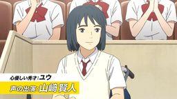 动画电影《二之国》三位主要角色介绍影像 山崎贤人出演
