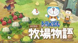 本周Fami通新作评分 《哆啦A?#25991;?#22330;物语》《致全人类》等