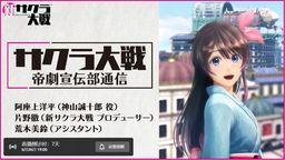 《新樱花大战》将于6月26日公开新情报 并有实机试玩演示