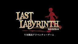 VR逃脱冒险游戏《Last Labyrinth》宣布延期并公开新宣传片