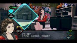"""《AI 梦境档案》公开最新中文预告影像""""梦界篇"""""""