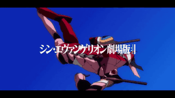《新?福音戰士劇場版 最終章》公布10分40秒冒頭影像