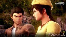 《莎木3》最新演示視頻公布 游戲將于11月19日發售