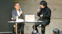 堀井雄二×日野晃博對談:《塞爾達》與DQ可代表平成系列