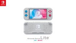 《寶可夢 劍/盾》將推出新版Switch Lite限定機 11月1日發售