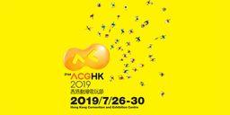H2 Interactive與亞克系統合作參展ACGHK2019 出展陣容公布