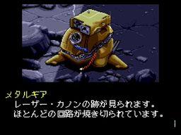 迷你PC-E中的这款游戏值得留意 小岛秀夫早期鲜为人知的作品
